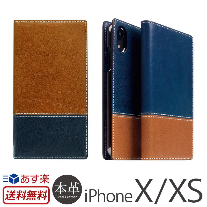 【あす楽】【送料無料】 アイフォン XS ケース iPhone XS ケース / iPhone X ケース 手帳型 本革 レザー SLG Tempomata Leather case 手帳 iPhoneケース ブランド iPhone10 スマホケース アイフォン10 アイフォン X カバー アイフォン X ケース 手帳型ケース アイホン