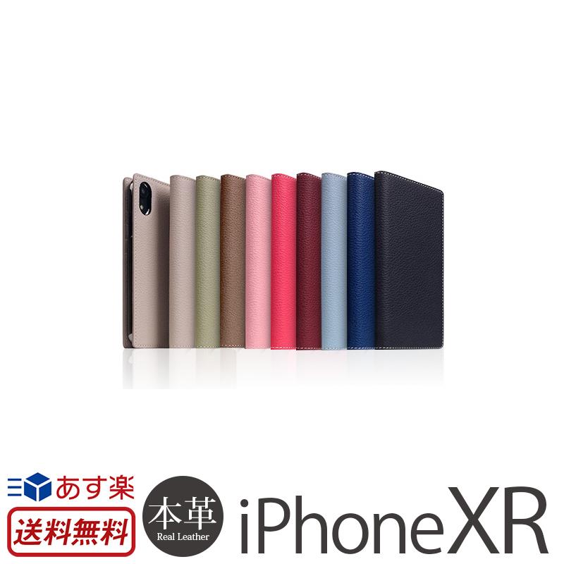 【あす楽】【送料無料】 iPhone XR 手帳型 ケース 本革 レザー SLG Design Full Grain Leather Case for iPhoneXR 手帳 本革ケース iPhoneケース ブランド iPhone10r スマホケース アイフォン10r アイフォンxr カバー 手帳型ケース アイホン