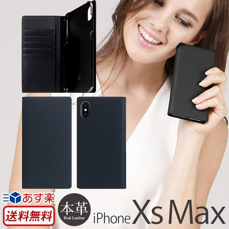 【あす楽】【送料無料】 アイフォンX エス マックス ケース iPhoneXSMax ケース 手帳 本革 レザー SLG Design Carbon Leather Case for iPhone XS Max ケース 手帳型 スマホケース カバー 手帳ケース 手帳型ケース ブランド