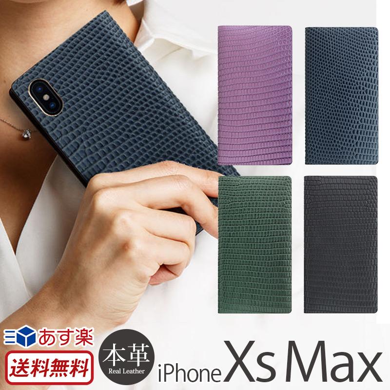 【あす楽】【送料無料】 アイフォンXsMax カバー iPhone Xs Max ケース 手帳型 本革 レザー SLG Design Lizard Case for iPhoneXsMax 手帳 iPhoneケース ブランド iPhone10sMax スマホケース アイフォン10 sMax アイフォン テン エス マックス 手帳型ケース アイホン