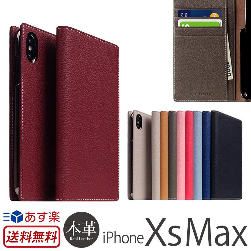 【あす楽】【送料無料】 アイフォンXSMax カバー iPhone XS Max ケース 手帳型 本革 SLG Design Full Grain Leather Case for iPhoneXSMax 手帳 iPhoneケース ブランド iPhone10s スマホケース アイフォン10 sMax テン 手帳型ケース アイホン