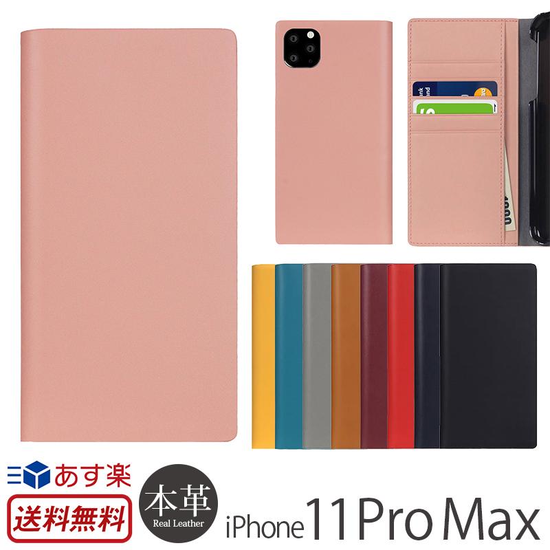 iPhone11ProMax 柔らかな手触りのカーフスキンレザーの良さを最大限に感じられるミニマルデザイン 高級 本革 手帳 あす楽 送料無料 アイフォン 11 Pro Max ケース 手帳型 SLG Design Calf Skin iPhoneケース 手帳型ケース ProMax カバー 皮 Diary 日本最大級の品揃え レザー 携帯ケース Leather 日本メーカー新品 おしゃれ iPhone for ブランド スマホケース iPhone11 革