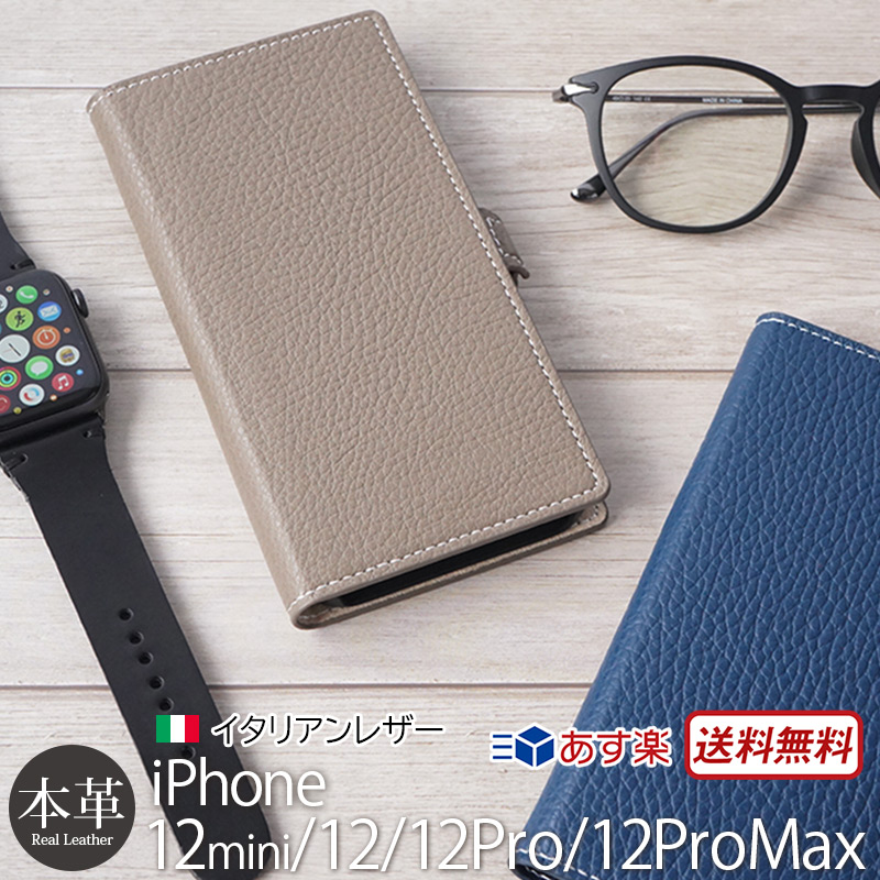 iPhone12mini 12 12Pro 12ProMax均一なシボが美しいクローム鞣しのイタリア産シュリンクレザーを使用した 贈答品 シンプルで上質な手帳型iPhoneケースです スマホケース iPhone12 iPhone12Pro 12ProMax ケース 本革 手帳型ケース WINGLIDE セールSALE%OFF アドリアレザー iPhone ミニ アイフォン スマホ 手帳型 iPhoneケース レザー 高級 カバー 革 携帯ケース プロ ブランド 手帳 メンズ おしゃれ