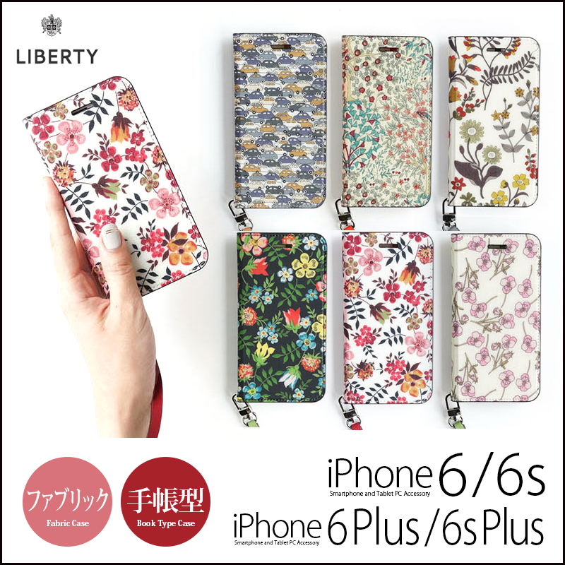 楽天市場 送料無料 iphone6 6 plus 手帳型 ファブリック ケース