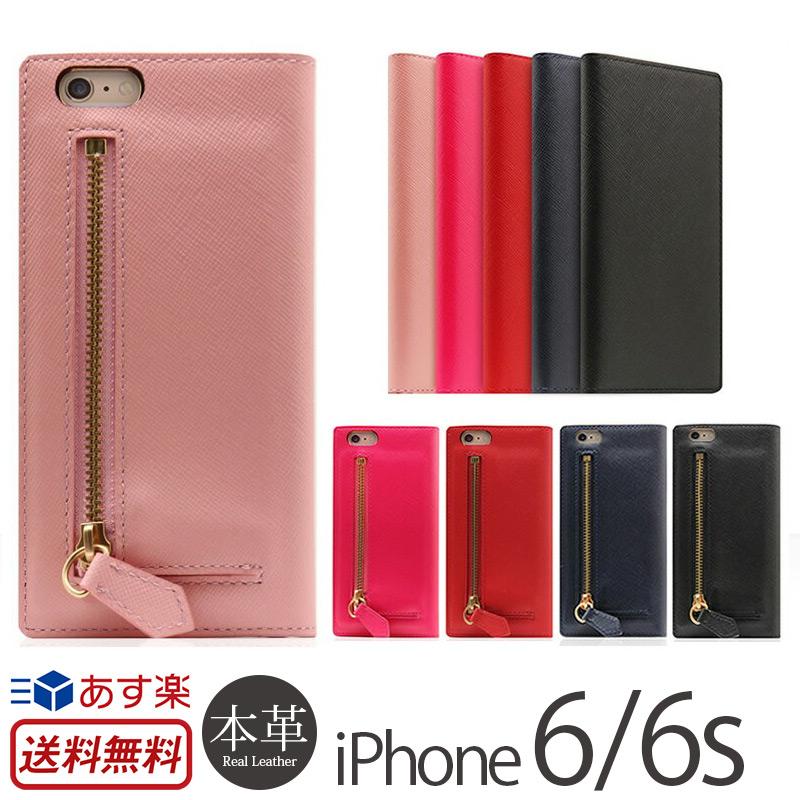 【送料無料】 iPhone6s/6 手帳型 お財布 本革 レザー ケース SLG Design Saffiano Zipper Case アイフォン6s アイホン6s iPhone 6 iPhone6 カバー iPhone6ケース アイホン6ケース アイフォン6ケース スマートフォンケース 手帳ケース 本革ケース レザーケース ピンク 革