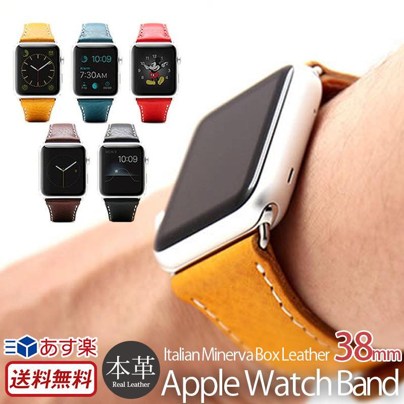 【あす楽】【送料無料】 アップルウォッチ Apple Watch バンド 40mm / 38mm 用 本革 SLG Design イタリアン ミネルバボックス レザー Series 1 / Series 2 / Series 3 / Series 4 対応 ベルト D6 IMBL 革 ベルト ブランド おしゃれ レディース メンズ AppleWatch4 ベルト