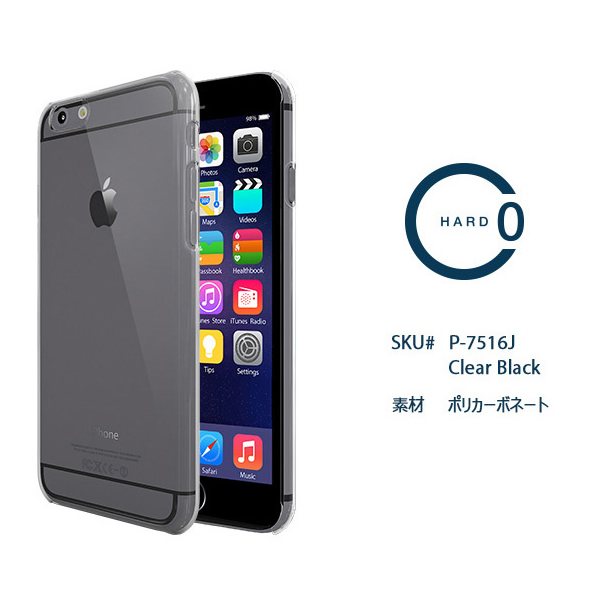 3640c87f60 iPhone6クリアハードケースColorantCaseC0CleariPhone6アイフォン6アイホン6iPhoneケースアイホンカバーハードケース カバースマホ