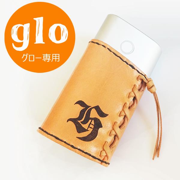 日本製 ハンドメイド glo専用 焼印無料 イニシャル グロー ケース カバー 電子タバコ 高級 本革 ヌメ革 レザー フック クリップ お洒落 おしゃれ オシャレ シンプル クール ワイルド 男性 メンズ かっこいい カッコイイ
