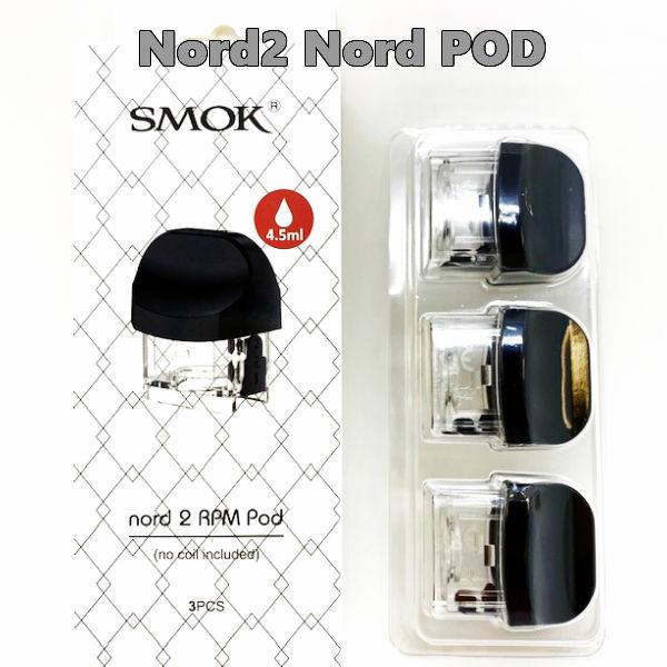Nord2交換用カートリッジ SMOK Nord2 RPM 代引き不可 POD 電子タバコ カートリッジ 3pcs packスモックノード2RPMポッド3個入り 品質保証 電子たばこ