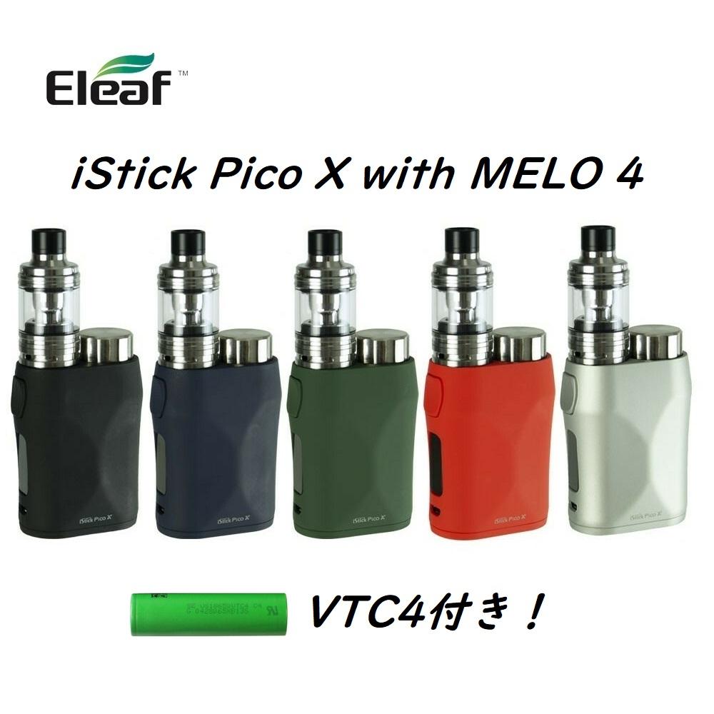 【あす楽】【送料無料】【電池付き】Eleaf iStick Pico X with MELO4 [イーリーフアイスティックピコエックス メロー4]