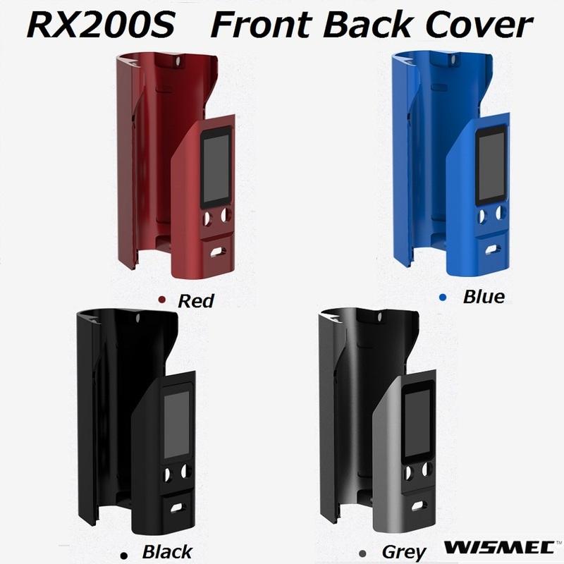 4種類のカラーに着せ替えOK 電子タバコ 電子たばこ 交換用カバー ついに入荷 WISMEC RX200S 交換用 Cover 05P05Nov16 Front 公式通販 Back and カバー