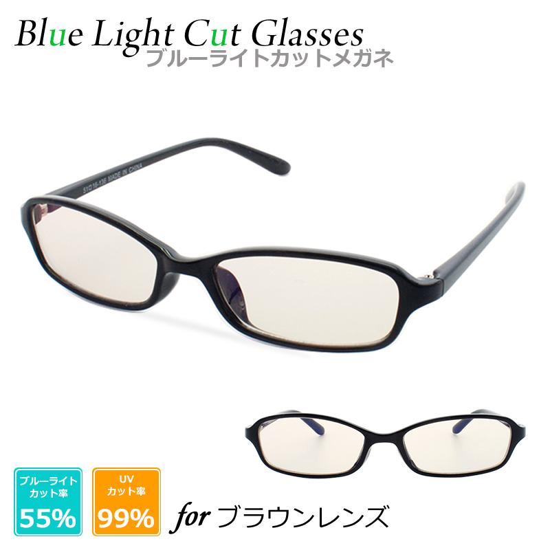 PCメガネ ブラウンレンズ スクエア パソコン ブルーライトカット 55% 紫外線 眼鏡 カット