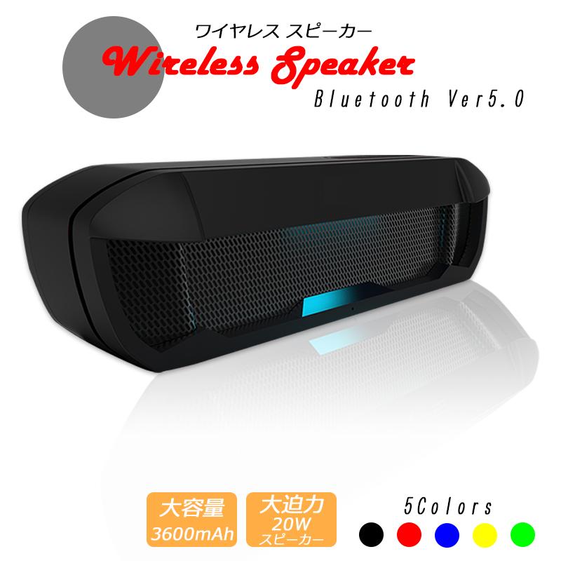 Bluetoothスピーカー ワイヤレス スピーカー 至上 Bluetooth 品質検査済 ワイヤレススピーカー 高音質 スマホ iPhone PC おしゃれ android 重低音 スマートフォン