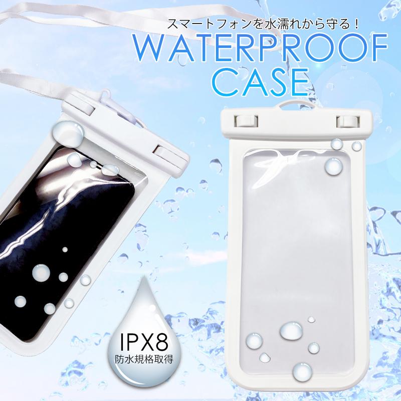 防水 スマホ ケース 防水ケース スマホ用 高級 iphone アイフォン 海 お風呂 IPX8 5.5インチ アンドロイド Android 防水カバー 出群 プール