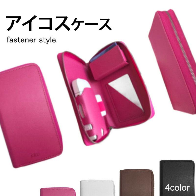 アイコスケース 送料無料限定セール中 アイコス ケース カバー iQOS 2.4 驚きの値段で Plus レディース メンズ 収納 対応 かわいい おしゃれ