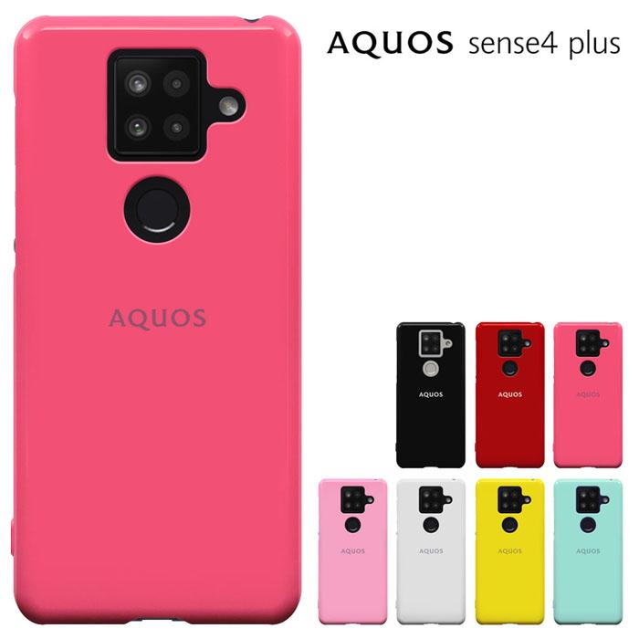 スマホケース 韓国 液晶保護フィルム付 AQUOS SENSE4 plus ケース SH-M16 カバー SENSE4plus モバイル 液晶保護フィルム付き ハードケース プラス 店舗 日時指定 アクオスセンス4