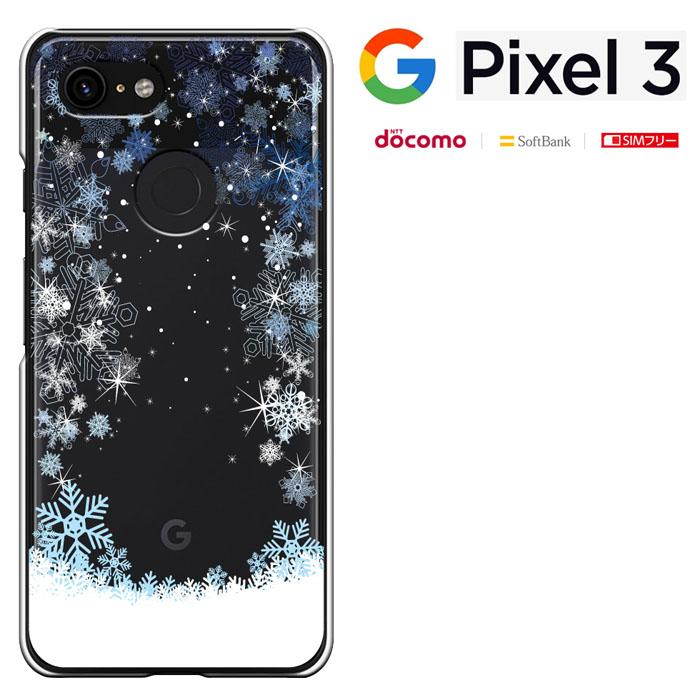 f94ba6cf19 googlepixel3スマホケースグーグルピクセル3pixel3カバードコモグーグルピクセル3ハードケースカバースマホケース