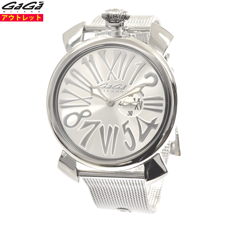 ガガミラノ 腕時計 新品 アウトレット 5080.3 マヌアーレ スリム 46mm シルバー クオーツ・クォーツ メンズ あす楽