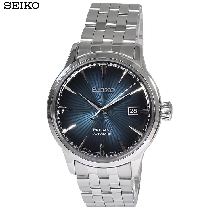 【あす楽】 SEIKO セイコー 腕時計 SRPB41J1 プレザージュ PRESAGE 自動巻き ブルーグラデーション メンズ時計【逆輸入】【海外モデル】