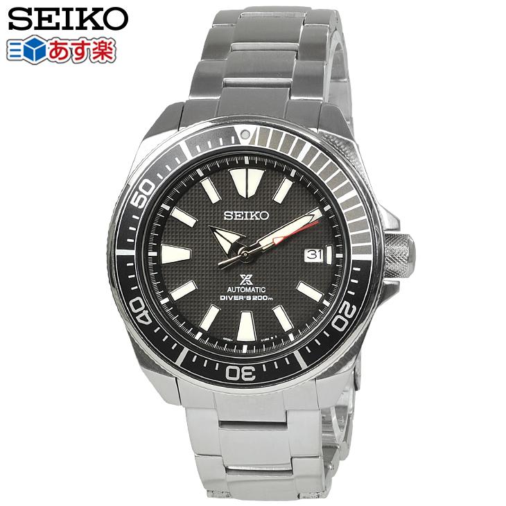 """セイコー 腕時計 プロスペックス ダイバー200 あす楽 新品 SRPB51K1 自動巻き メンズ """"Samurai"""" BLACK 200m防水 SEIKO"""