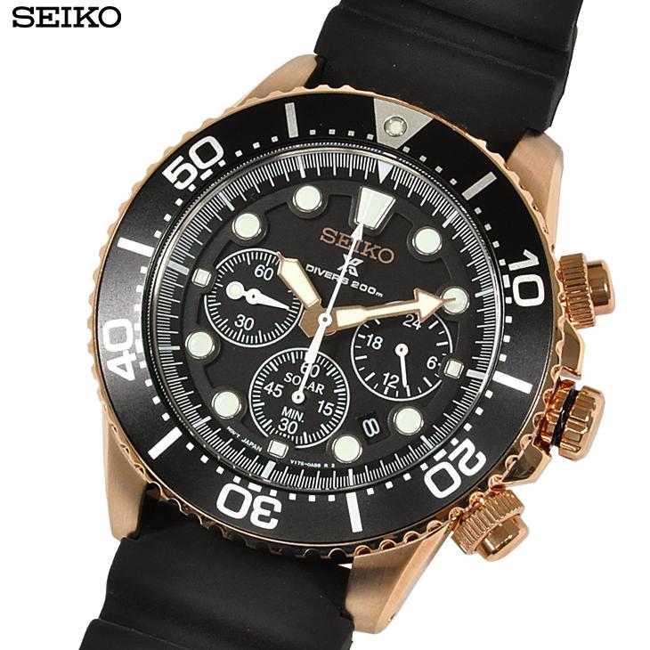 【あす楽】 SEIKO セイコー 腕時計 SSC618P1 ソーラー Solar プロスペックス PROSPEX クロノグラフ ブラック ラバー メンズ 【太陽電池】【逆輸入】【時計】【海外モデル】【黒】