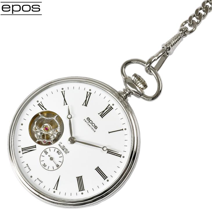 エポス 懐中時計 2090 裏スケルトン ポケット 手巻き タイムピース