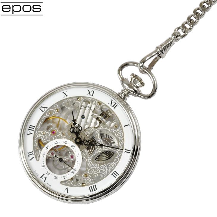 エポス 懐中時計 2121R フルスケルトン ポケット 手巻き タイムピース