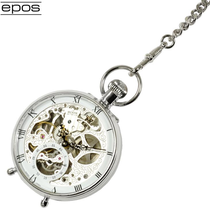 エポス 懐中時計 2166R 裏スケルトン ポケット 手巻き タイムピース