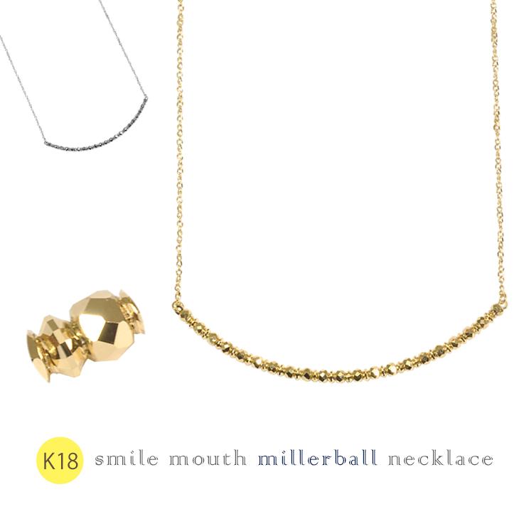 K18 ゴールド スマイルマウス ミラーボールネックレス 45cm 0.9mmチェーン フリーアジャスター付 レディースネックレス