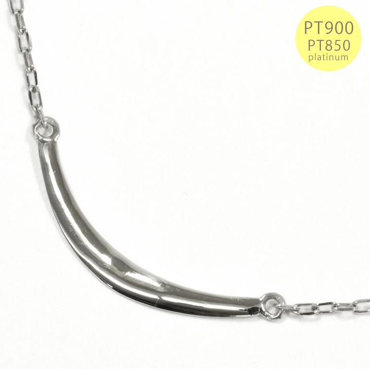 【チェーン太め】Pt900 プラチナ スマイル マウス ネックレス 42cm 1.0mmチェーン(pt850) smile mouth necklace プラチナ