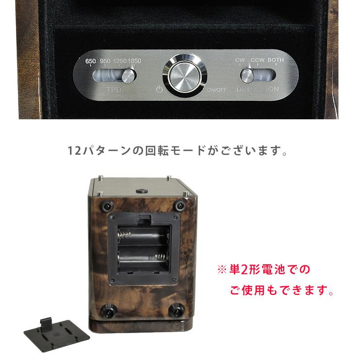 【あす楽】 EURO PASSION ユーロパッション W165 ウォッチワインディング ボックス 1本巻き ウォッチワインダー 【時計 調整】【メンズ】【レディース】【新品】【ワインダー】【WATCH WINDING BOXES】【腕時計】