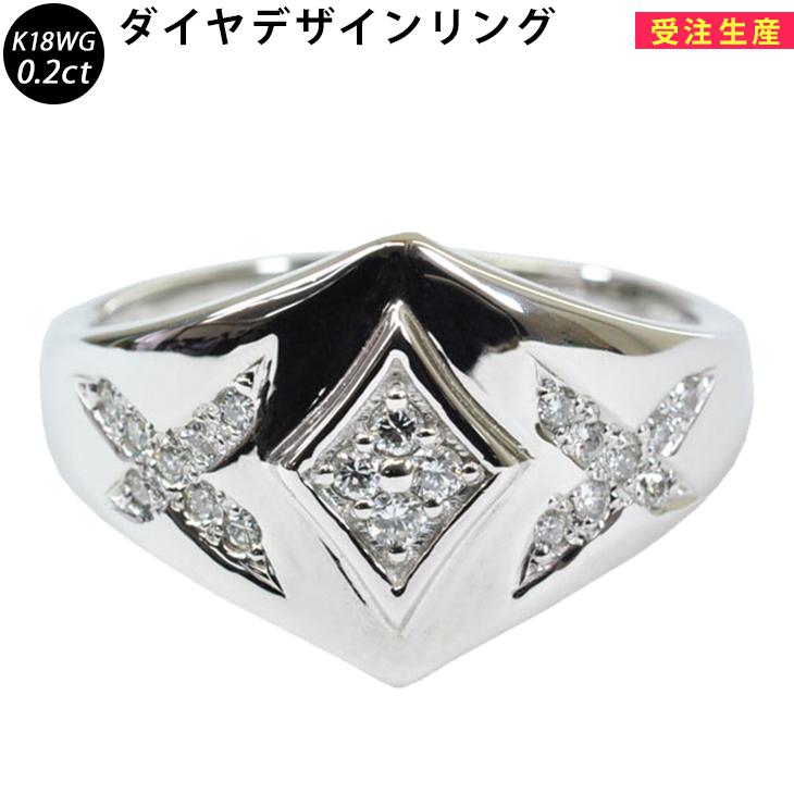 Pt900 ダイヤデザイン プラチナ リング ダイヤモンド 0.2ctUP 15~20号(21号~お見積)