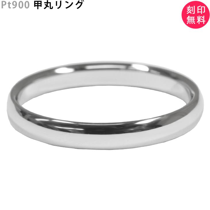 Pt900 3mm幅 プラチナ マリッジリング 甲丸リング