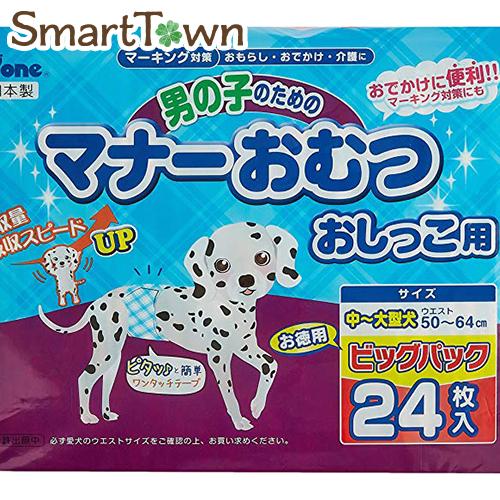 記念日 5 980円以上のお買い上げで送料無料 P.one 男の子のためのマナーおむつ おしっこ用 中-大型犬 おトク 24枚入 ビッグパック