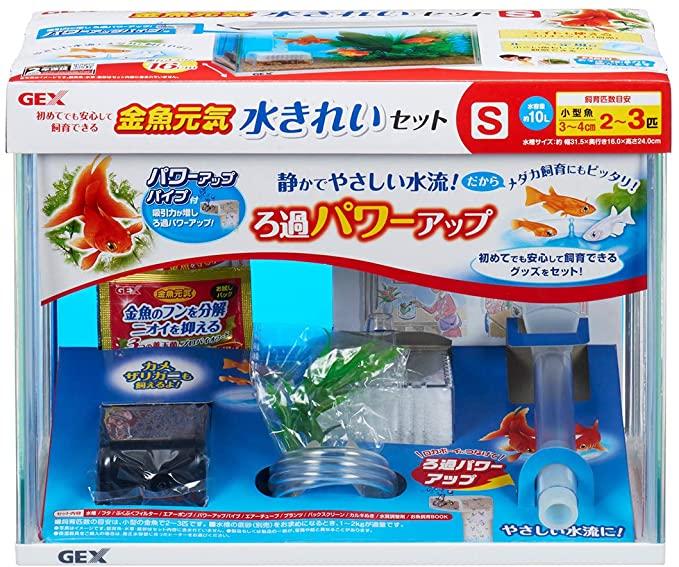 公式通販 割り引き 5 980円以上のお買い上げで送料無料 ジェックス S 金魚元気 水きれいセット
