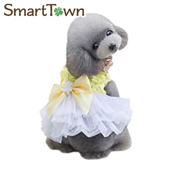 5 980円以上のお買い上げで送料無料 ペット服 直営店 ランキングTOP5 犬服 ワンピース 春夏 ドレス イエロー S