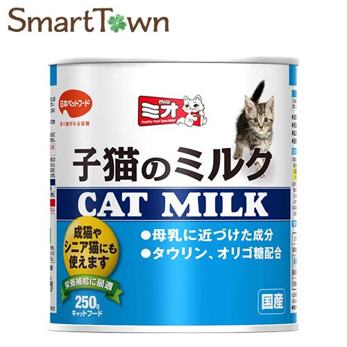 5 最安値挑戦 980円以上のお買い上げで送料無料 キャットフード 子猫のミルク Seasonal Wrap入荷 250g