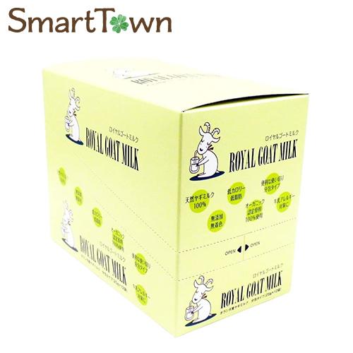 5 980円以上のお買い上げで送料無料 犬猫用 ロイヤルゴートミルク 300g 大決算セール 超目玉