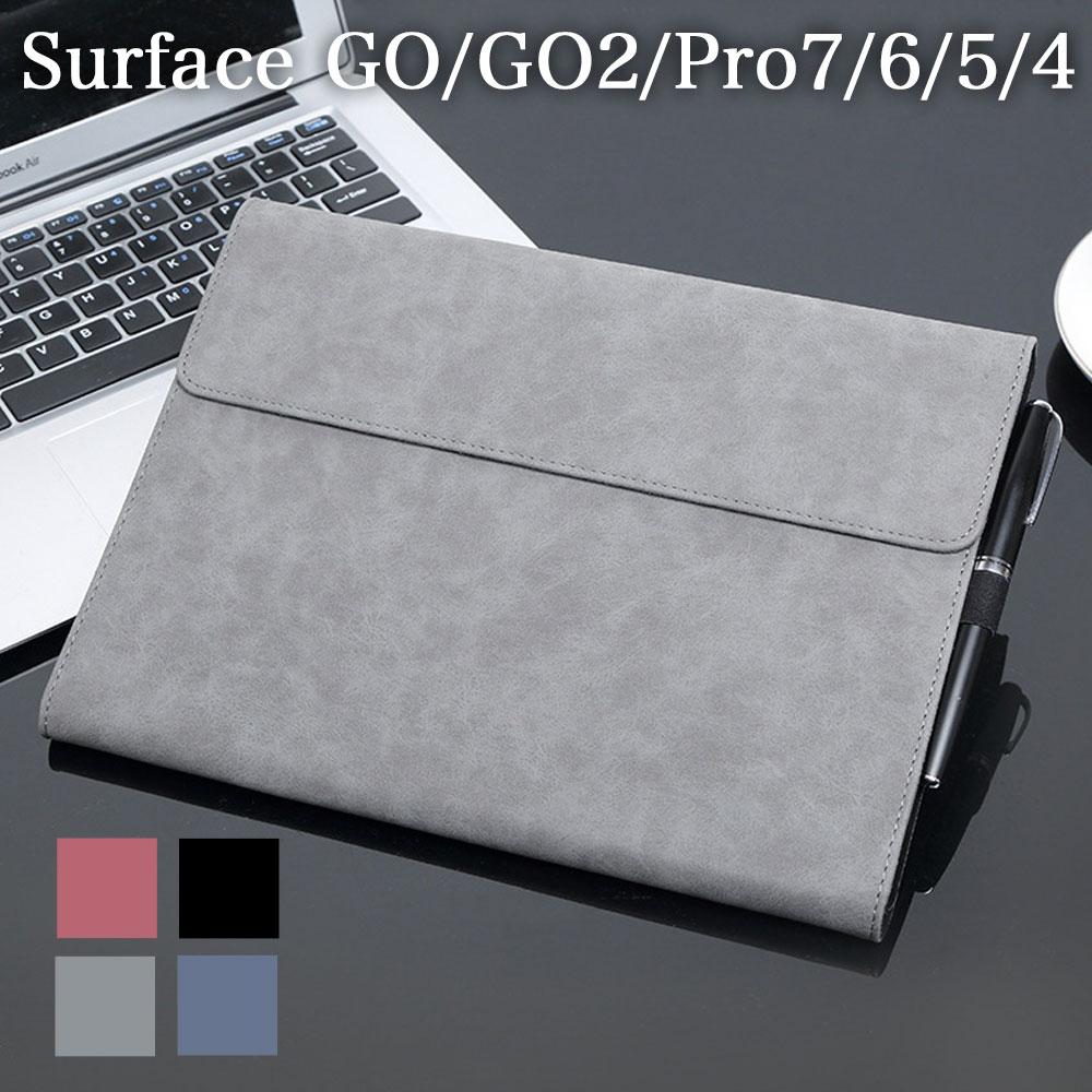送料無料 キーボード type cover収納可能 全面保護 Surface GO ショッピング GO2 Pro 4 5 6 7 ケース 耐衝撃 ペンホルダー付き 多機能 全4色×2タイプ サーフェイスプロ7 サーフェイス 全 初回限定 Pro4 カバー プロゴー2 Pro7 タッチペンホルダー付 タッチペン付 サーフェス サーフェスプロ タイプカバー収納可能 おしゃれ 光沢 Pro5 両面保護 ビンテージデザイン Pro6