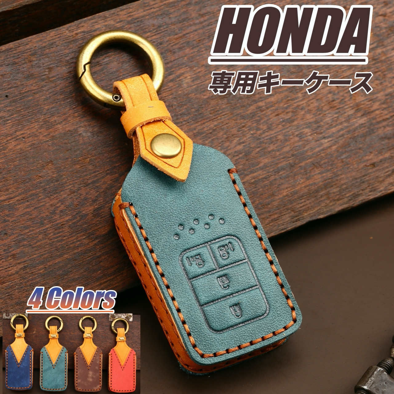 新型フリード フィット オデッセイ ステップワゴン 本革キーケース スマートキーケース ホンダ フリード ヴェゼル プレミアム 本革 キーケース メンズ プレゼント Honda スマートキーカバー ギフ_包装 売り込み レディース 納車祝い リレーアタック非対応 車の鍵 2ボタン キーカバー 鍵 4ボタン レトロ
