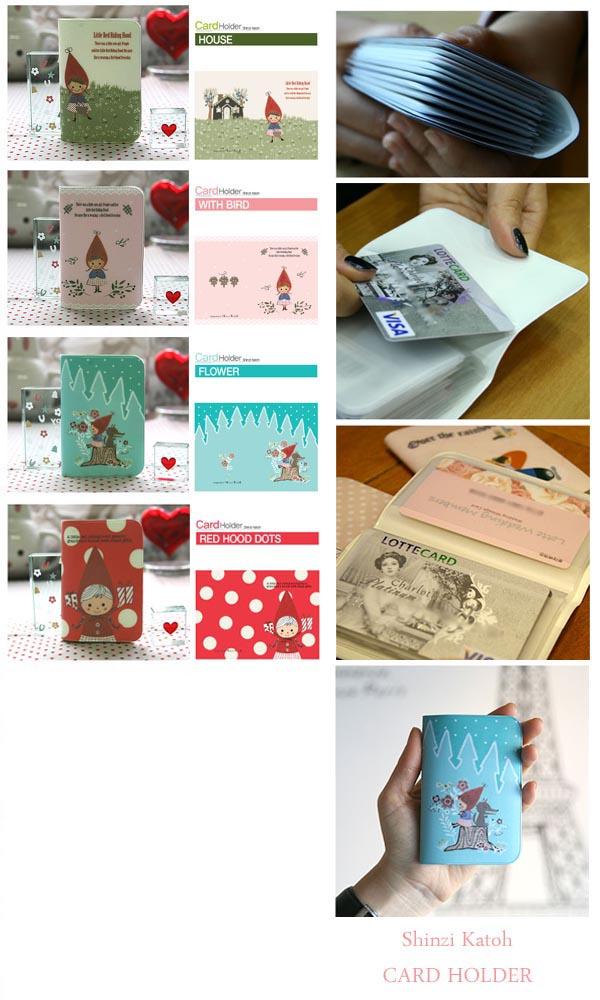 卡集团可爱名片盒-Shinzi Katoh 设计 SK-CH-15a