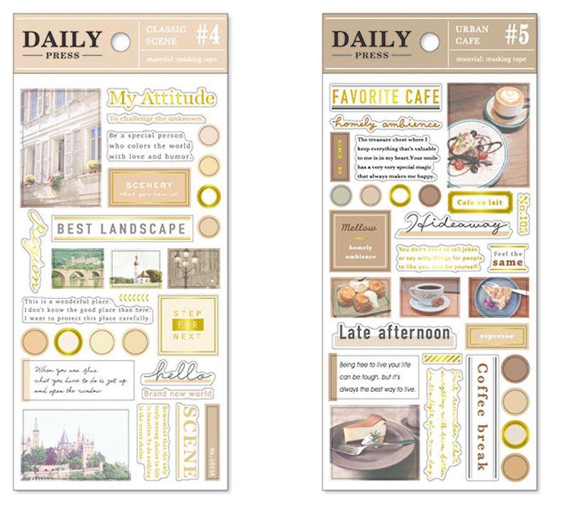 シール 日本限定 デイリープレス daily 迅速な対応で商品をお届け致します press miw_80959_967 seal シートシール