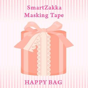 MANET マスキングテープ 福袋 HAPPY BAG 7個入り MANET マスキングテープ 福袋 HAPPY BAG 7個入り メール便送料無料