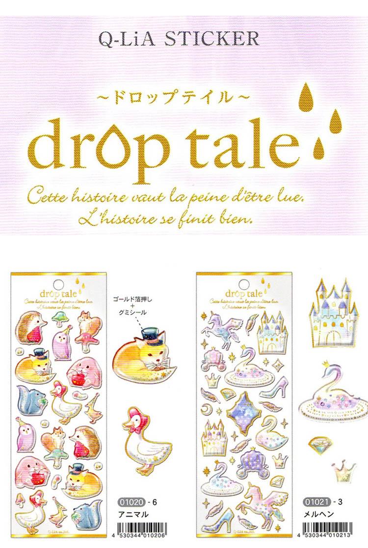 Drop tail round 3 cute seals drop tale seal sticker