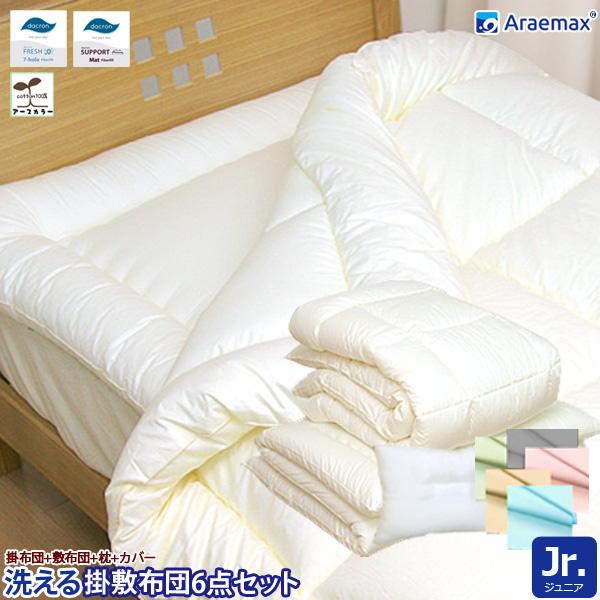 【日本製】 スタンダード洗える布団6点 プレミアムセットアースカラー532P26Feb16