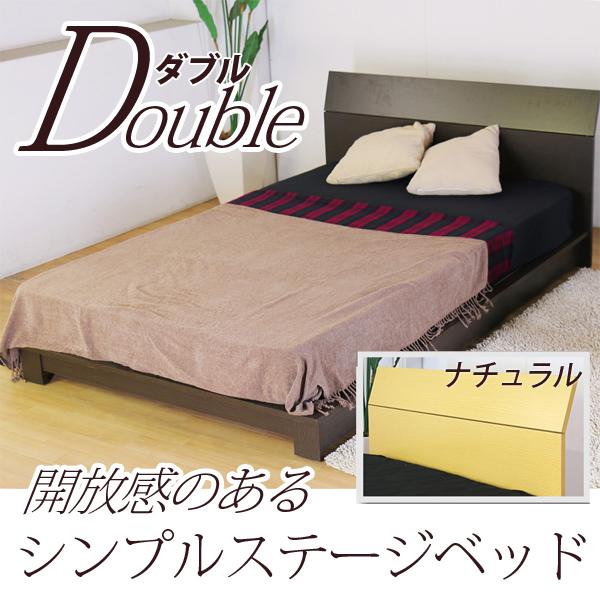 パネル型ロースタイルベッド ダブルサイズ(二つ折りボンネルコイルマットレス)【受注発注】532P26Feb16