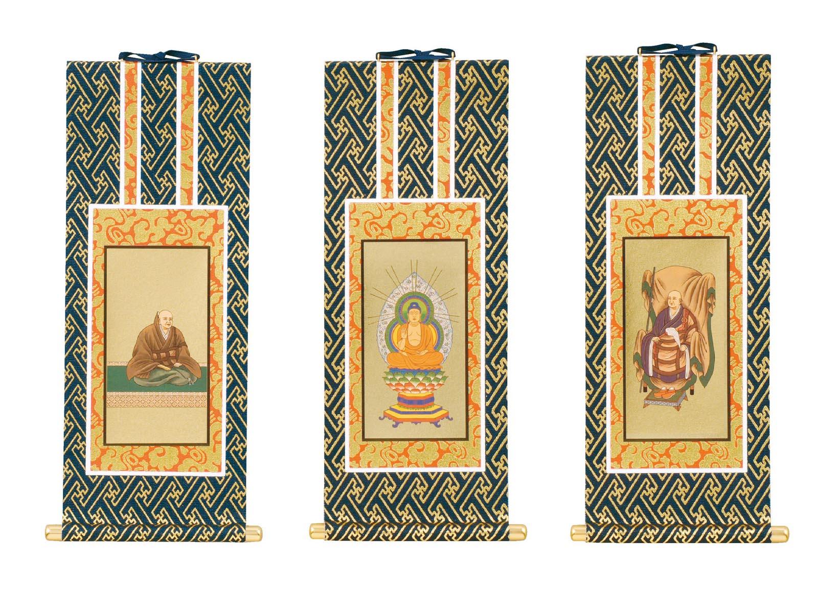 【仏壇用】 臨済宗妙心寺派の掛軸 70代( 本尊と両脇 )3本1組掛軸用押しピンサービス中
