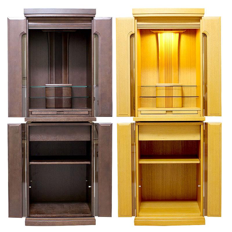 モダン仏壇・ゴールドII【45-15号・下台付仏壇】ガラス扉が特徴なデザインがスタイリッシュなまるで家具のような仕上がりのお仏壇。内部にもガラス板が多数敷かれ高級感溢れる仕上がりです。