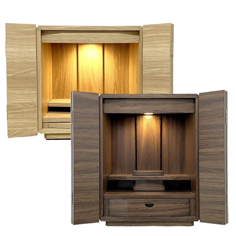 違う木目を合わせたまさに現代風のデザイン仏壇で価格も抑えておすすめ モダン仏壇 マーブル 13号 縦と横の木目を調和させたスクエア型のコロンとした小型仏壇 豊富な品 16号 豪華な 13号と16号の2サイズでナチュラルとウォールナット色がありお部屋を選びません 上置き仏壇