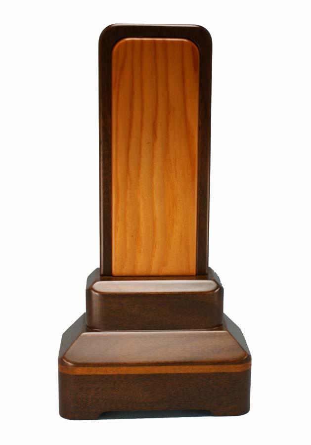 モダン位牌  ウォールナット材  [ 常葉 ] 内屋久杉 3.0号 (書き代込) 総高さ145mm台幅81mm奥行38mm